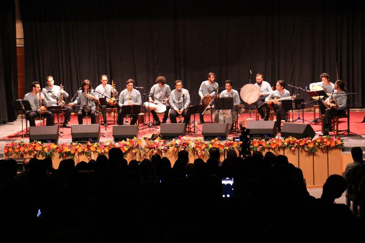 Rastakhiz Ensemble Concert